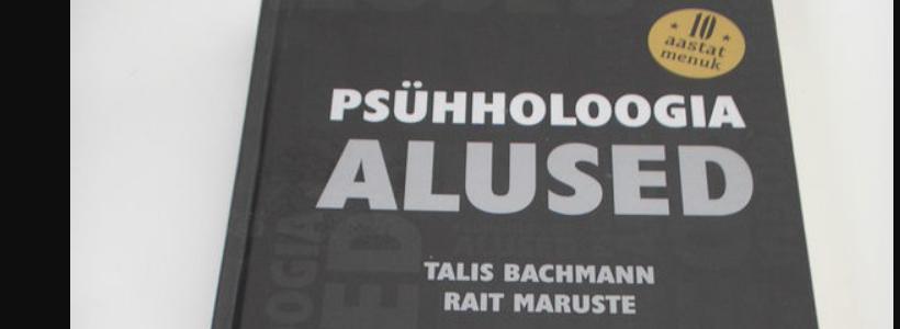 Psühholoogia alused ja tööalane sooritus – raamat
